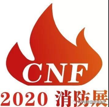 邀您来拿828元现金红包8月28日-30日南京国际博览中心抽大奖