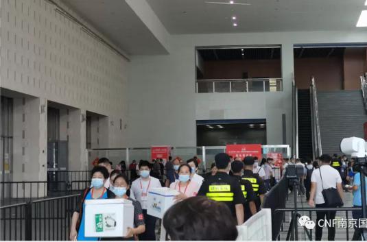 官宣8月28日南京国际消防展正式召开—邀您免费莅临莅参观